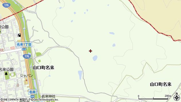〒651-1411 兵庫県西宮市山口町名来の地図