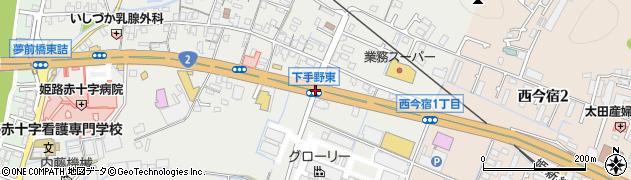 下手野東周辺の地図