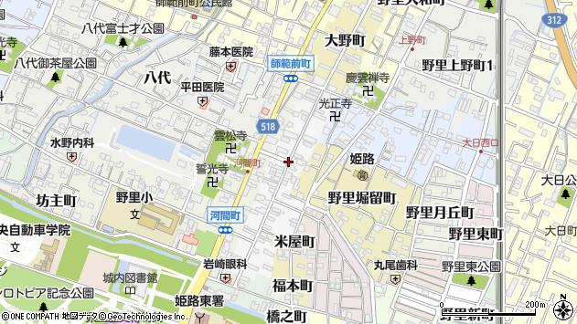 〒670-0867 兵庫県姫路市野里寺町の地図