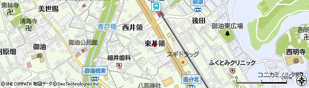 愛知県豊川市御油町(東井領)周辺の地図