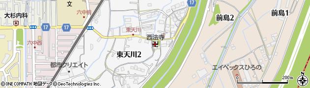 西法寺周辺の地図