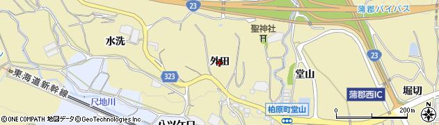 愛知県蒲郡市柏原町(外田)周辺の地図