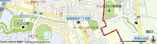 長尾家具町1南周辺の地図