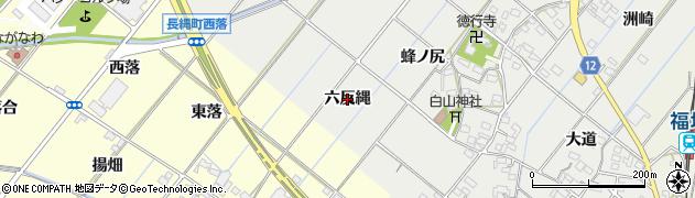 愛知県西尾市菱池町(六反縄)周辺の地図