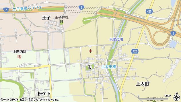 〒671-1573 兵庫県揖保郡太子町上太田の地図