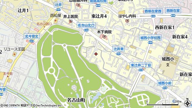 〒670-0084 兵庫県姫路市東辻井の地図