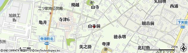 愛知県西尾市寺津町(山寺前)周辺の地図