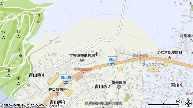 〒671-2224 兵庫県姫路市青山西の地図