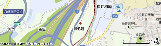 京都府八幡市美濃山(御毛通)周辺の地図