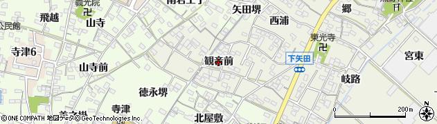 愛知県西尾市下矢田町(観音前)周辺の地図