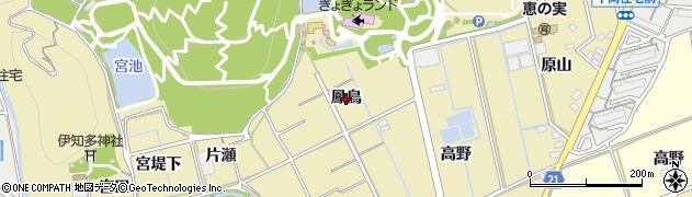愛知県豊川市市田町(鳳鳥)周辺の地図