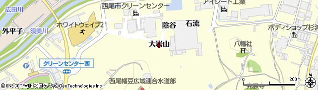 愛知県西尾市吉良町岡山(大岩山)周辺の地図
