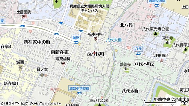 〒670-0876 兵庫県姫路市西八代町の地図