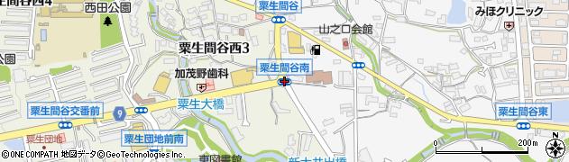 粟生間谷南周辺の地図