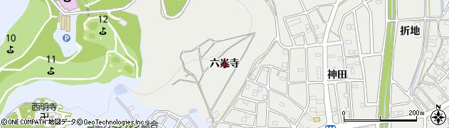 愛知県豊川市平尾町(六光寺)周辺の地図