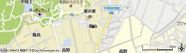 愛知県豊川市市田町(原山)周辺の地図