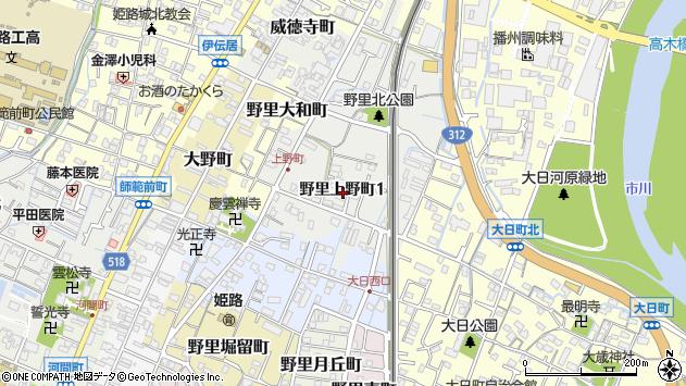 〒670-0814 兵庫県姫路市野里上野町の地図