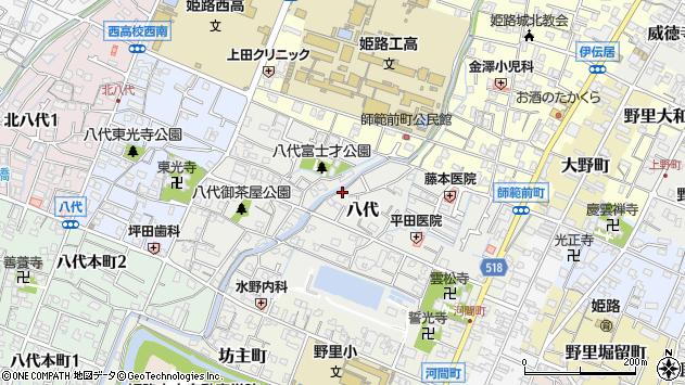 〒670-0872 兵庫県姫路市八代の地図