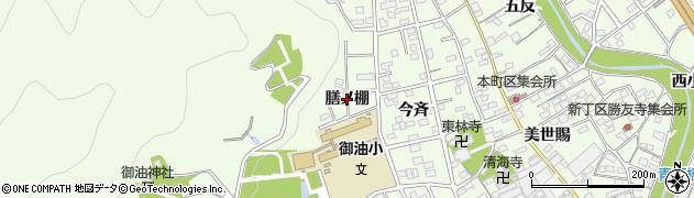 愛知県豊川市御油町(膳ノ棚)周辺の地図