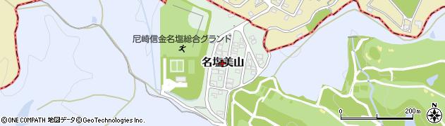 兵庫県西宮市名塩美山周辺の地図