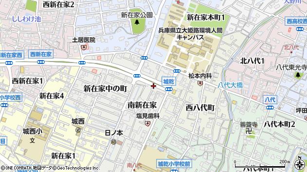 〒670-0093 兵庫県姫路市南新在家の地図