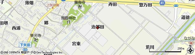 愛知県西尾市下矢田町(治部田)周辺の地図