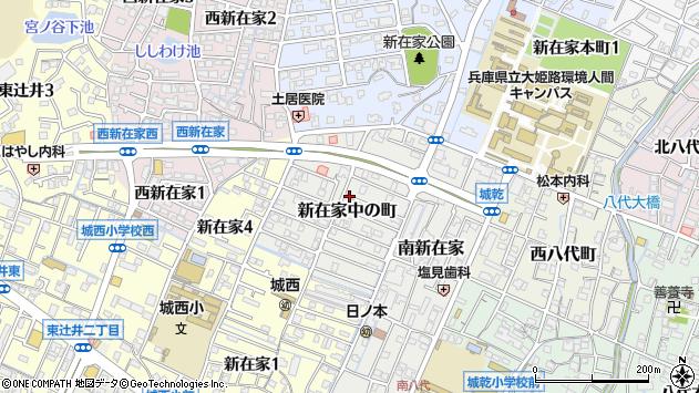 〒670-0094 兵庫県姫路市新在家中の町の地図