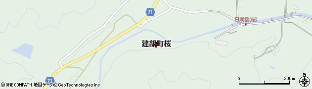 岡山県岡山市北区建部町桜周辺の地図