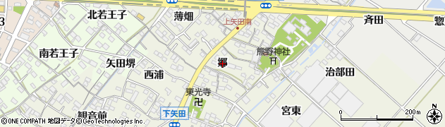 愛知県西尾市下矢田町(郷)周辺の地図