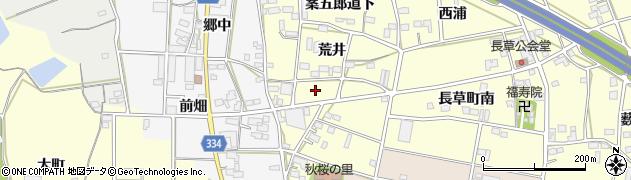 愛知県豊川市長草町(荒井)周辺の地図