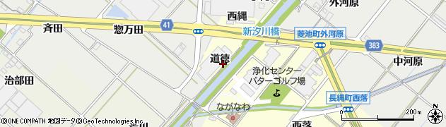 愛知県西尾市長縄町(道徳)周辺の地図