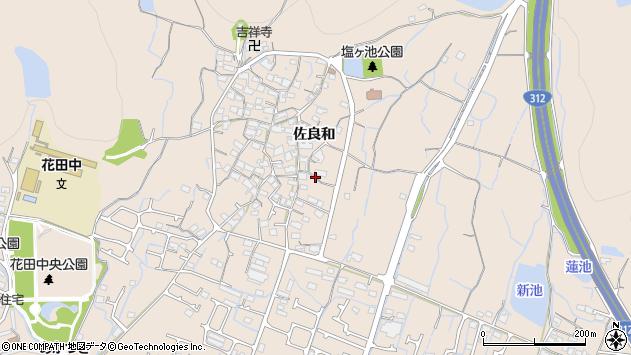 〒671-0217 兵庫県姫路市飾東町佐良和の地図