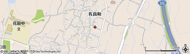 兵庫県姫路市飾東町(佐良和)周辺の地図