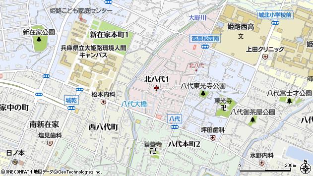 〒670-0877 兵庫県姫路市北八代の地図