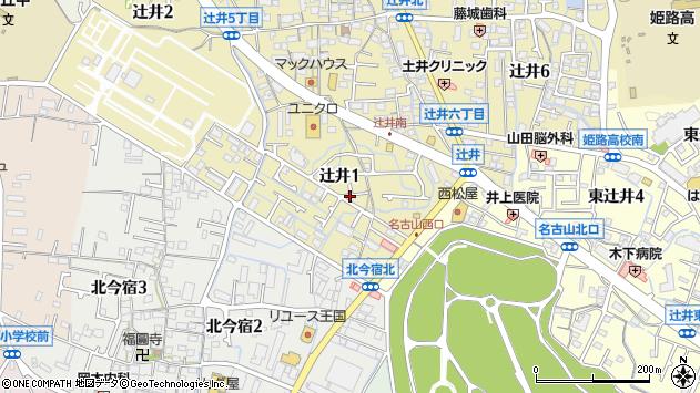〒670-0083 兵庫県姫路市辻井の地図