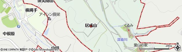 愛知県西尾市家武町(居成山)周辺の地図