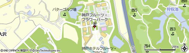 神戸フルーツ・フラワーパーク周辺の地図