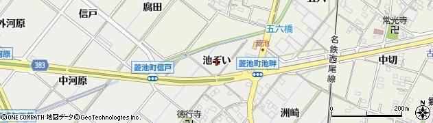 愛知県西尾市菱池町(池ぞい)周辺の地図