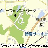 三重県鈴鹿市稲生町7992