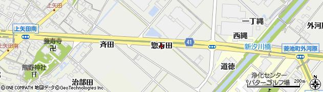 愛知県西尾市上矢田町(惣万田)周辺の地図