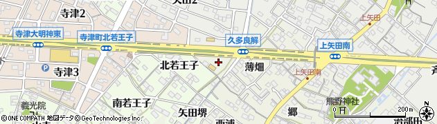 愛知県西尾市下矢田町(久多良解)周辺の地図
