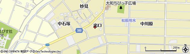 愛知県豊川市豊津町(出口)周辺の地図