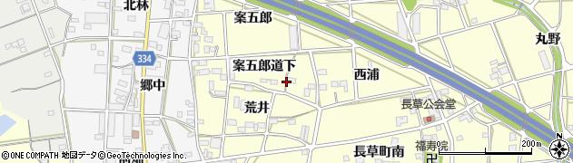 愛知県豊川市長草町(案五郎道下)周辺の地図