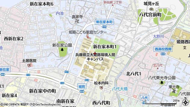 〒670-0092 兵庫県姫路市新在家本町の地図