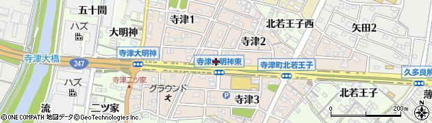 愛知県西尾市寺津周辺の地図