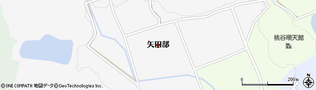 岡山県和気町(和気郡)矢田部周辺の地図