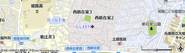 兵庫県姫路市西新在家周辺の地図