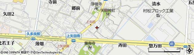 愛知県西尾市上矢田町(熊子)周辺の地図