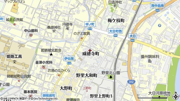 〒670-0816 兵庫県姫路市威徳寺町の地図