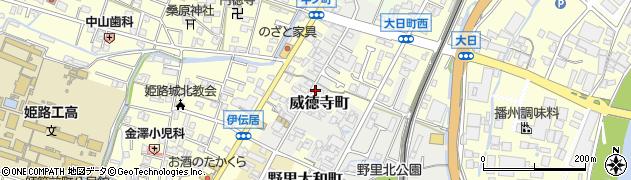 兵庫県姫路市威徳寺町周辺の地図